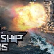 KONGZHONG JP、今秋リリース予定の『バトルシップウォーズ』の公式サイトに「ゲーム紹介」「艦船紹介」のコンテンツを追加