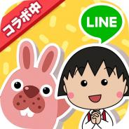 LINE、『LINE ポコパンタウン』で「ちびまる子ちゃん」コラボレーションを開始!