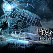 ガンバリオンの剣戟アクションゲーム『修羅道』が70万DL突破! ランキング実装や新武器種追加、簡体字への対応など大型アップデートも