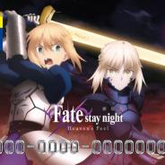 劇場版「Fate/stay night [Heaven's Feel]」II.lost butterfly」公開記念Tカードが発行決定! ufotable描き下ろしのセイバーとセイバーオルタを大きく配したデザインに