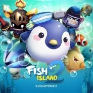 NHNハンゲーム、新作スマホゲーム『フィッシュアイランド 2』の事前登録を開始…「RPG」×「釣りゲーム」がコンセプト