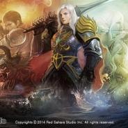 dooub、韓国の人気RPG『不滅の戦士』の日本でのユーザーテストを実施 2015年5月のリリースを予定