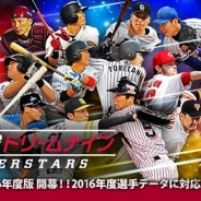 KONAMI、『プロ野球ドリームナイン SS』のサービスを2017年2月27日をもって終了