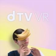 VR視聴アプリ『dTV VR』がバージョンアップで大幅リニューアル 画質の向上やストリーミング対応など