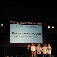【連載】★スマホesports★戦の時間だバカ野郎! 第17戦「東京ゲームショウ2017に行って思ったこと」