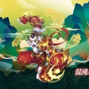 Zing、ブラウザゲーム『封神山海経 -破暁-』のサービスを4月30日をもって終了