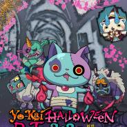 ガンホー、『妖怪ウォッチ ワールド』で「ジバゾンビニャン」などが登場する「妖怪ハロウィンパーティー2020」を開催!