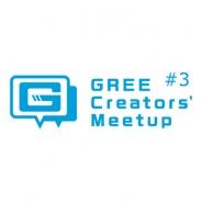 グリー、ゲーム業界で働くクリエイター向け勉強・交流会「GREE Creators' Meetup#3」を11月12日に開催 『FF14』のサウンドを手掛けた祖堅正慶氏が登壇
