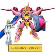 バンナム、『スーパーロボット大戦X-Ω』で『コードギアス』と『フルメタル・パニック 』のイベントを開催 SSR ランスロット・グレイル☆の入手も