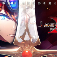 ZLONGAME、『ラングリッサー モバイル』で本日15:00よりメンテ…期間限定ピックアップ召喚「守護騎士の物語」と「天空の支配者」開催、新スキンやクラスの追加も