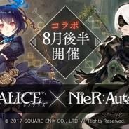 ポケラボとスクエニ、8月実施の『SINoALICE』×『NieR:Automata』コラボイベント特別シナリオの一部を「2B」(CV石川由依)ボイス動画として公開