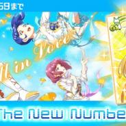 Donuts、『Tokyo 7th シスターズ』にて新ユニット「SEASON OF LOVE」のデビューシングル「Fall in Love」を先行リリース!