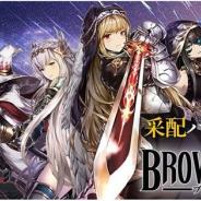 NEOWIZ、『ブラウンダスト』で新助力者4人や「バートリー」「ルディア」の新衣装を追加