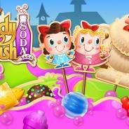 King、『キャンディークラッシュ』の続編『Candy Crush Soda Saga』のFacebook版を提供開始! ついに日本でもプレイ解禁
