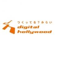 デジタルハリウッド、法人向けサービス「Smart Work」で、ソーシャルゲーム関連企業を対象とした「3DCG制作ハンズオンセミナー」を開催
