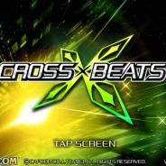 カプコン、『CROSS×BEATS』で新曲や新たなゲームスキンなどが手に入る期間限定イベント「instrumental特集」を開始