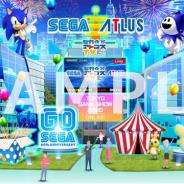 セガ、「東京ゲームショウ2020 オンライン」セガ・アトラスのノベルティやスペシャルコンテンツを公開!