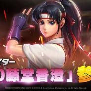 ネットマーブル、『KOF ALLSTAR』で新ファイター「'00 藤堂香澄」が参戦 すごろくイベントやワールドドロップイベントを開催