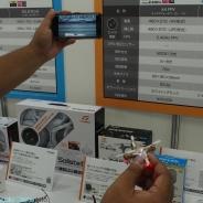 【おもちゃ見本市2016】ジーフォース、スマホで操作できるトイドローン「PXY Wi-Fi」を出展