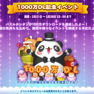 LINE、『LINE パズル タンタン』が1000万ダウンロードを突破 記念イベントやキャンペーンを本日より開催