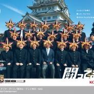 KONAMI、『遊戯王 デュエルリンクス』最新テレビCM「学校篇 / 記念写真篇」を全国でオンエア リアルイベントも3月26日より渋谷にて実施