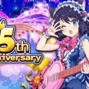 エディア、『SHOW BY ROCK!!』で7月30日のアプリ5周年記念イベントを開催 ニコニコ生放送も7月28日18時30分より放送決定