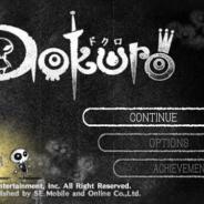 あの名作『Dokuro』がNintendo Switchで復活! SEモバイル&オンラインが新要素を追加しDL専用タイトルとして世界同時リリース!