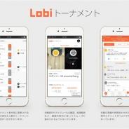 カヤック、「Lobi」でPVPタイトルのコミュニティ活性化を実現できるオンライン大会プラン「Lobi杯」の提供を開始