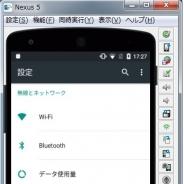 NTTレゾナント、「Remote TestKit」にOS設定画面の開放など新機能を追加