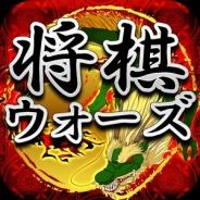 HEROZ、『将棋ウォーズ』の段級位と同等の日本将棋連盟公認の免状・認定状申請サービスを開始