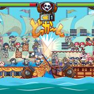 グッドラックスリー、『どっかーん海賊団』で幼馴染の海賊アプリコットをおしおき!?するイベントを開始