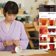メルカリ、フリマアプリ「メルカリ」に「写真検索機能」を導入 約5年分の商品情報のビッグデータとAI技術の活用で実現