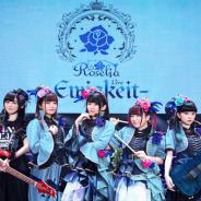 『バンドリ!ガールズバンドパーティ!』に登場する「Roselia」、7月25日の「FNSうたの夏まつり」に出演決定! 初の地上波音楽番組への登場