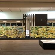 Gatebox、成田空港で行われる特別展示「光る江戸図で感じる日本」の解説用ICT機器としてキャラクター召喚装置「Gatebox」を稼働開始