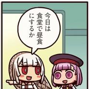 FGO PROJECT、超人気WEBマンガ「ますますマンガで分かる!Fate/Grand Order」の第72話「人違い」を公開
