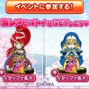 バタフライ、iOS版「モバ7」でパチンコ「CR戦国乙女3~乱~」のシミュレータアプリの配信開始