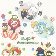 NetEase Games、『IdentityⅤ 第五人格』でサンリオキャラクターズとのコラボを開催!