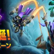 Blizzard、『ハースストーン』で拡張版「爆誕!悪党同盟」配信…悪事のために設計された新カード135種類が追加に