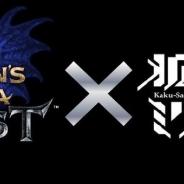 PSVita版の『ドラゴンズドグマ』と『拡散性ミリオンアーサー』でコラボ実施