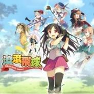Aiming、『スマホでゴルフ!ぐるぐるイーグル』の繁体字版を台湾、香港、マカオにて3月29日より配信開始 運営は同社の台湾支店が担当