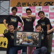リイカ、新作ゲームアプリ『ファイブキングダムー偽りの王国ー』発表会を沖縄国際映画祭で開催! レッドカーペットでプロモーションも