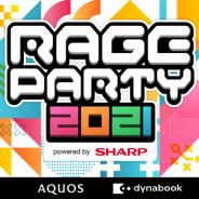 RAGE、「RAGE PARTY 2021 powered by SHARP」を2月23日に開催 『Apex Legends』と『プロジェクトセカイ』を採用