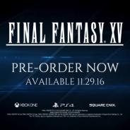 『FF15』の新作トレイラー、Extended Cutバージョンも公開中 通常版よりも3分を超えるシーン追加に