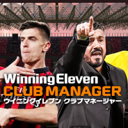 KONAMI、『ウイニングイレブン クラブマネージャー』で冬の移籍を反映した最新選手データ「2018-19 4thシーズン」を配信! 新機能「協会選手」も