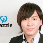 ダズルのCEO山田氏、MUTEKでVRについてのパネルディスカッションに登壇