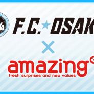 アメージング、F.C.大阪と4シーズン目のスポンサー契約 『ビーナスイレブンびびっど!』とのコラボキャンペーンをシーズンを通して展開
