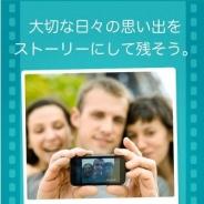 辰巳電子工業、iOS端末向けに動画作成アプリ『mocoLLa』をリリース…「らくがき」した写真にBGMを加えて動画を簡単に作成