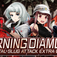 SNK、『METAL SLUG ATTACK』で期間限定イベント「BURNING DIAMOND」を開催