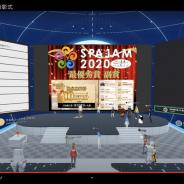 MCF、「SPAJAM2020」本戦を開催! 「ぽすすめ」を開発した「おひっこし」が最優秀賞に決定!