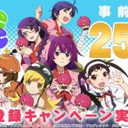 アニプレックス、喜多村英梨さんと井口裕香さんの『〈物語〉シリーズ ぷくぷく』プレイムービー第2弾を公開 リリースは8月を予定